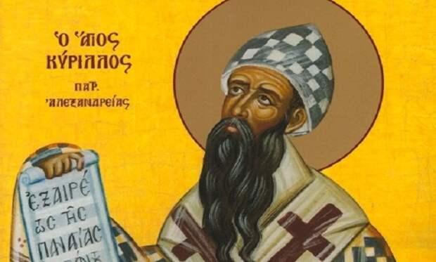 22 июня : Кирилов день.