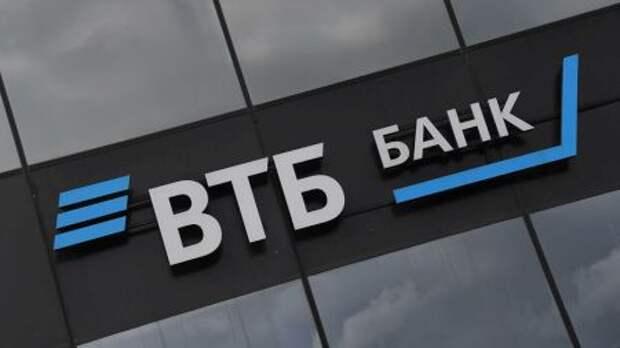 Спекулятивные движения в акциях ВТБ прекратятся после появления определенност...
