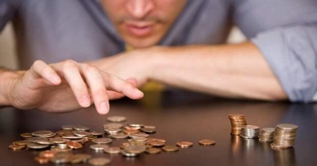 Две трети молодых семей не могут позволить себе товары длительного пользования