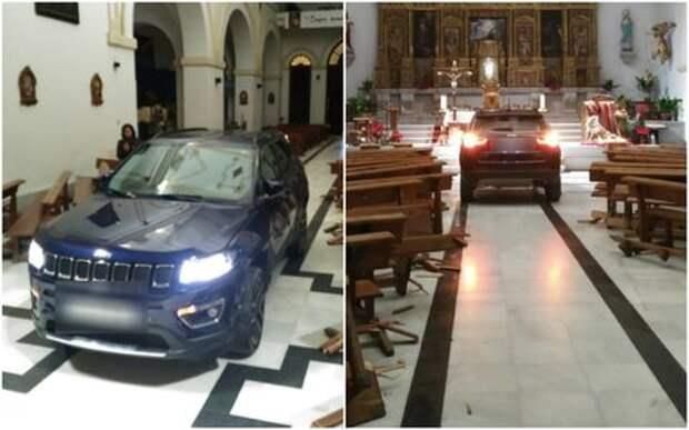 Водитель въехал в кафедральный собор, спасаясь от «дьявола»