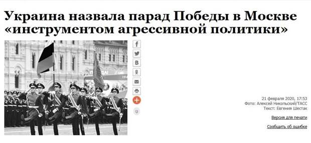 Ю.Селиванов: Кому в кайф наше взаимное истребление?