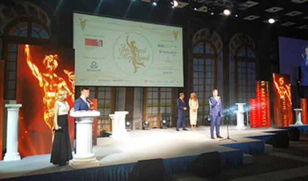ВМоскве наградили лауреатов конкурса предпринимателей «Золотой Меркурий»
