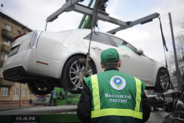 Мосгордума отменила предоплату эвакуации и ввела скидку на штрафы