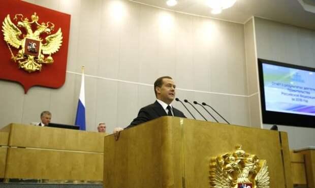 Администрация Надымского района объявила аукцион на утилизацию мебели. Однако торги пока не состоялись