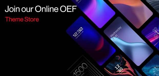 Смартфоны OnePlus с обновлением OxygenOS 12 (aka Android 12) получат магазин с темами