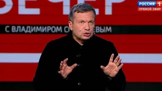 Владимир Соловьев похвастался элитной недвижимости в России и за рубежом
