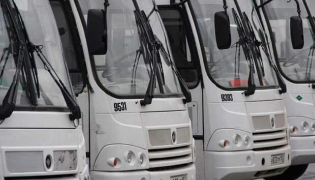 Стоимость проезда в автобусах Петрозаводска снизится