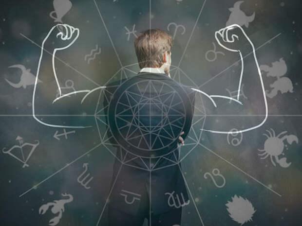 Секретные методы достижения целей различных знаков зодиака