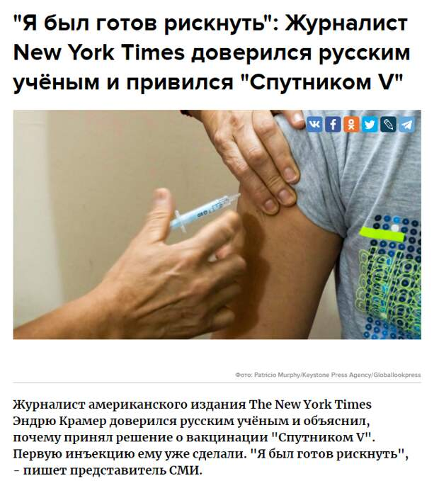 """Британцы поставили крест на ЕС: """"Уже спелись с русскими, вовремя мы свалили"""""""