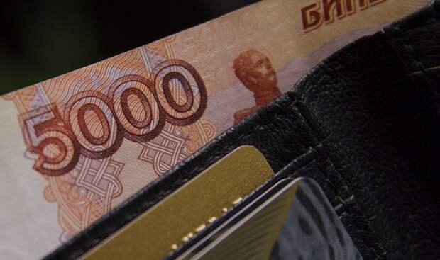 Самая высокая зарплата в России на начало года была на Чукотке
