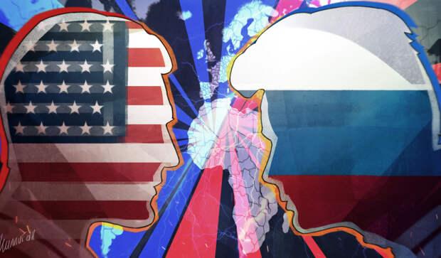 Александр Роджерс: Как в обход политики примирить русских и американцев