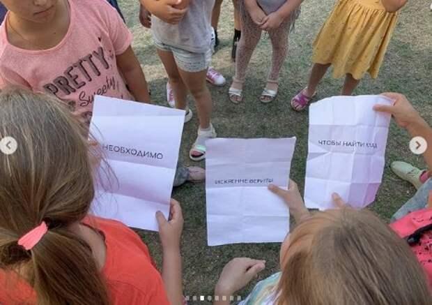 Дети на Синявинской нашли клад