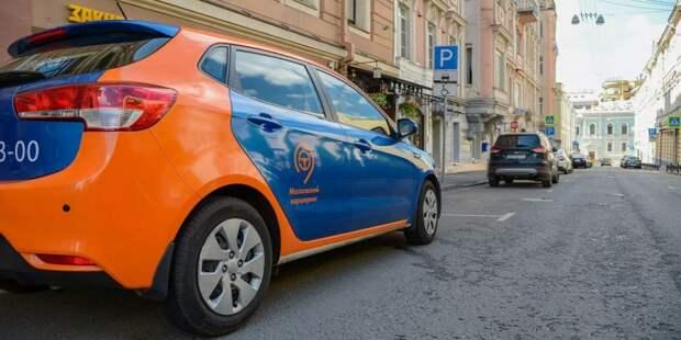 Депутат Мосгордумы Щитов предложил ввести обязательную аутентификацию лиц для водителей каршеринга