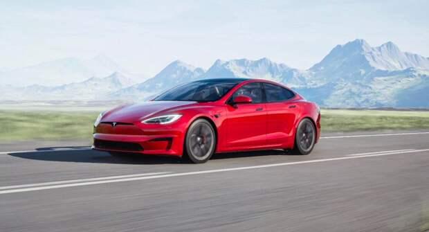 Tesla отказалась от производства модели Model S Plaid Plus