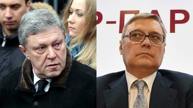 Российская оппозиция объявляет Трампу недоверие. Явлинский и Касьянов считают его копией Путина