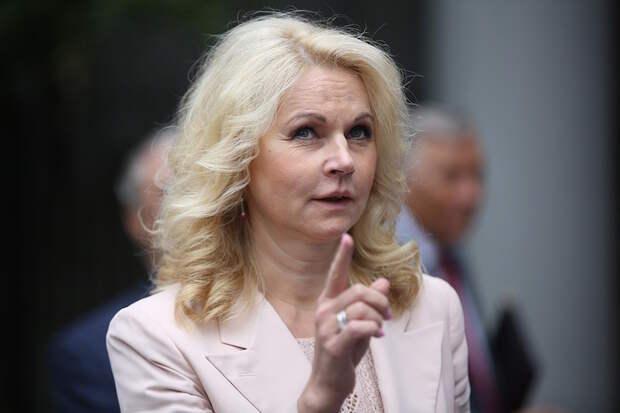 Каждому бомжу - по квартире: Голикова поручила посчитать и расселить бездомных России