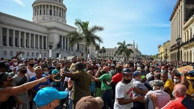Протесты в Гаване