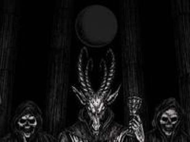 Сатанизм - религия смерти