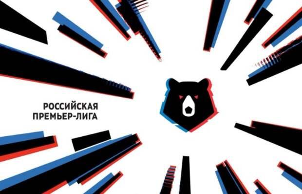 РПЛ обнародовала календарь финиша чемпионата России. Первый апрельский матч «Зенит» проведет в понедельник