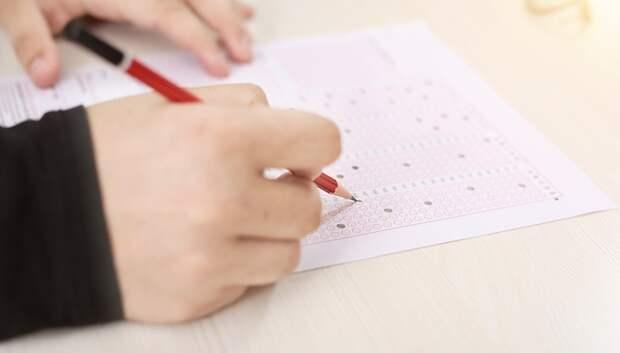 В Подольске для сдачи школьниками ЕГЭ организуют 17 приемных пунктов