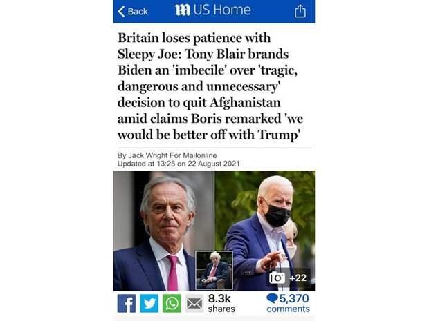 Ждет ли самих США участь Афганистана?