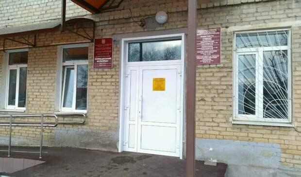 Минздрав прокомментировал закрытие инфекционной больницы на Комсомольской в Оренбурге