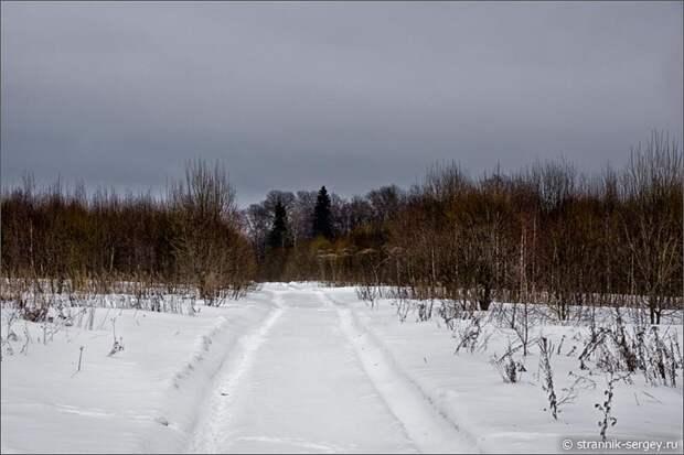 По старинной дороге
