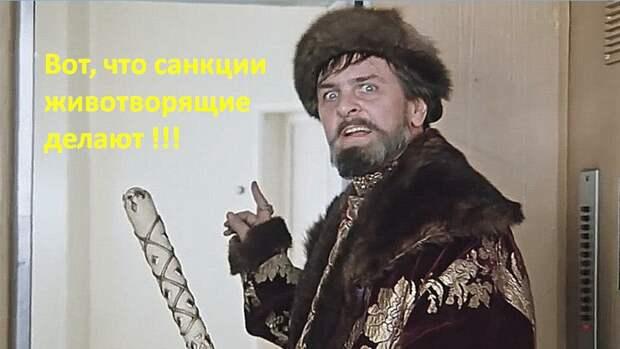 """Кадр из фильма: """"Иван Васильевич меняет профессию""""."""