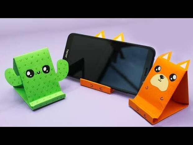 Подставка для телефона из бумаги / Оригами для начинающих / Как сделать подставку для телефона