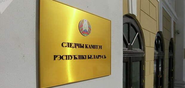 Следственный комитет Белоруссии обвинил «Телеграм» в двойных стандартах
