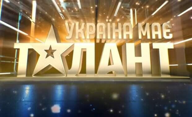 """""""Україна має талант"""" возвращается, что известно на данный момент и когда премьера: """"Этого не может быть..."""""""