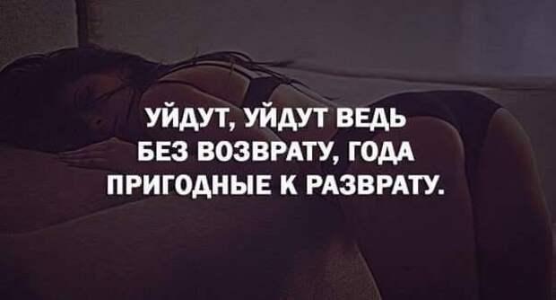 - Люся, я узнал всё про твоего любовника! - Это неправда, дорогой! Завистники врут!...