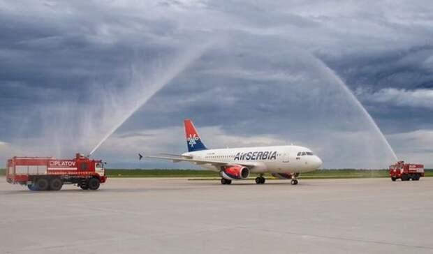 В ростовском аэропорту Платов появились рейсы в Белград