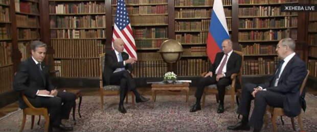 Встреча Путина и Байдена в Женеве: США продемонстрировали трусость