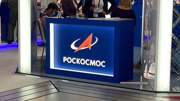 В Роскосмосе сообщили об отставке начальника Центра подготовки космонавтов