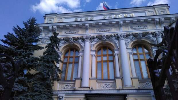 Банк России предложил упростить возврат денег жертвам кибермошенников