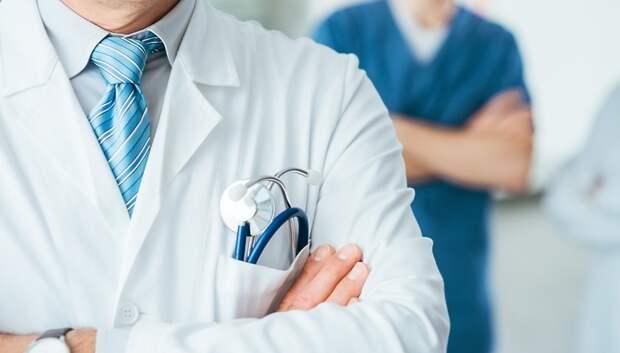 Медработникам Подмосковья выплатили 2,311 млрд руб за работу с пациентами с Covid‑19