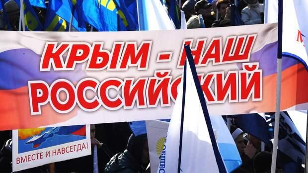 Депутат Бальбек о форме сборной Украины: «Все страны знают, что Крым — часть России. Но зато какой имиджевый шаг»