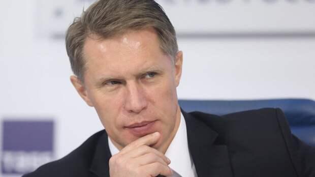 Мурашко оценил ситуацию с заболеваемостью COVID-19 в РФ