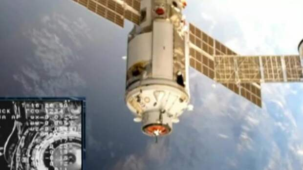 МКС получила новейший многофункциональный модуль. Как проходила стыковка «Науки»