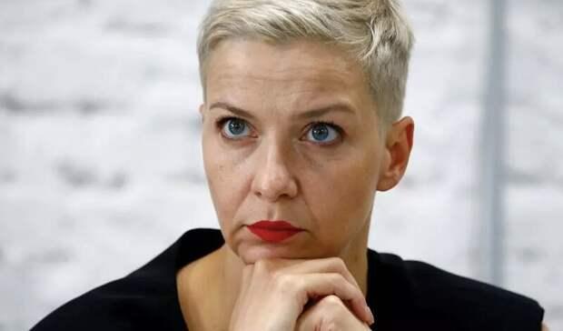 Марию Колесникову обвинили в заговоре для захвата государственной власти