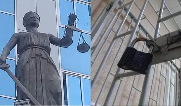 Новотроицкий суд провел «прямую линию». Очем спросили работников храма Фемиды?