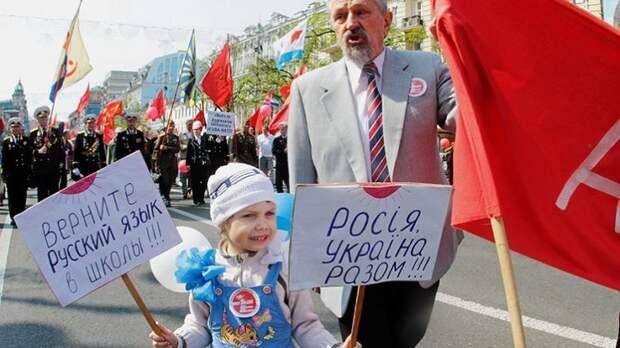 Украина истребляет русских юридически