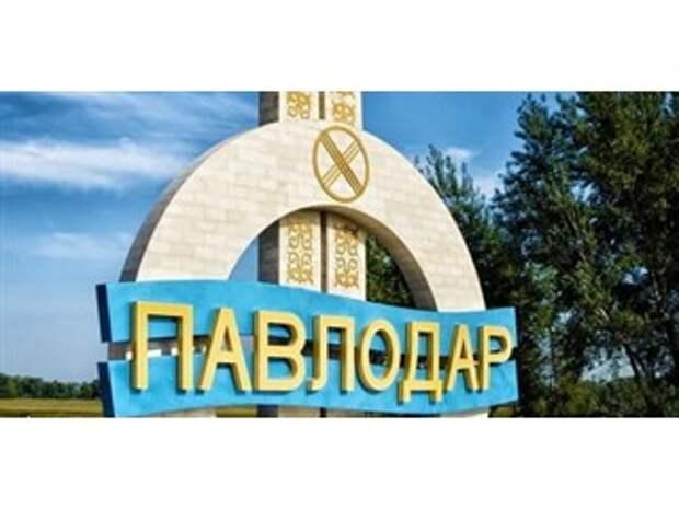 В Казахстане вновь стирают русские названия улиц и населенных пунктов