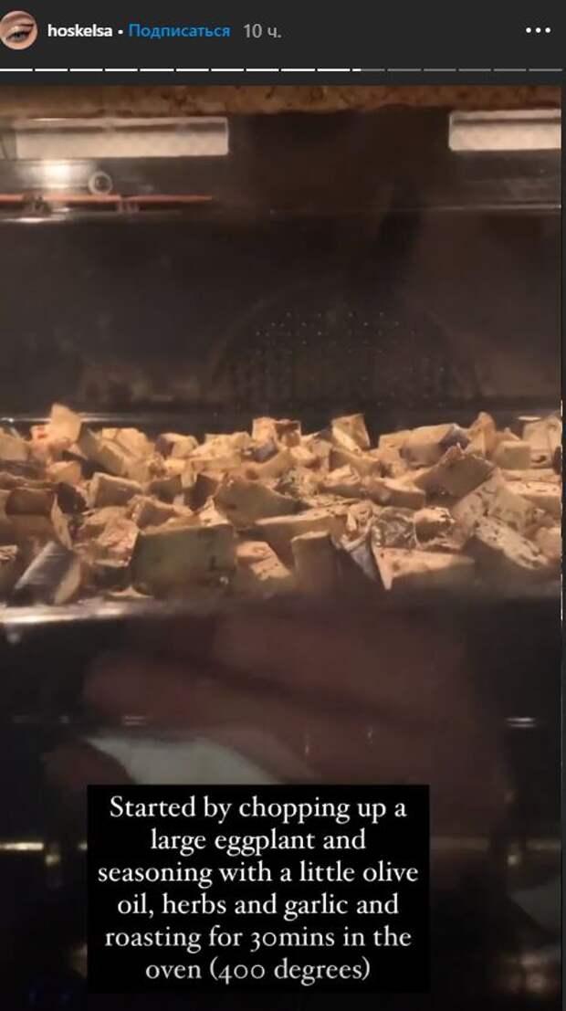 Рецепт пасты от модели: готовим с Эльзой Хоск (и не поправляемся)