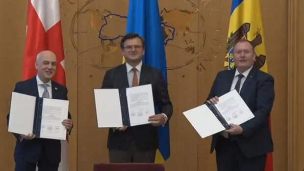 СТРАНА: Украина, Грузия и Молдавия объединились в «Ассоциированное трио»