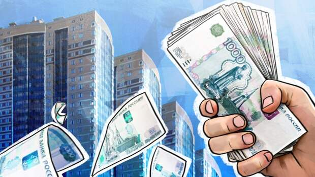 Тонкости рефинансирования ипотеки озвучил эксперт