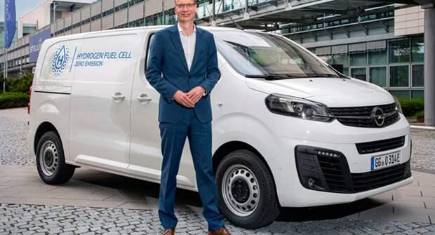 Opel представил фургон на водородном топливе
