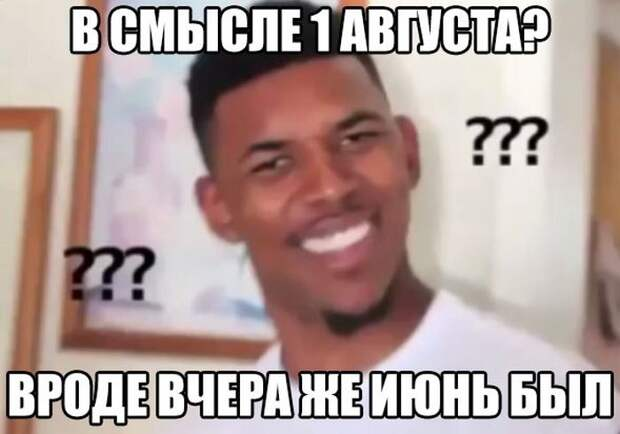 1470085172_76