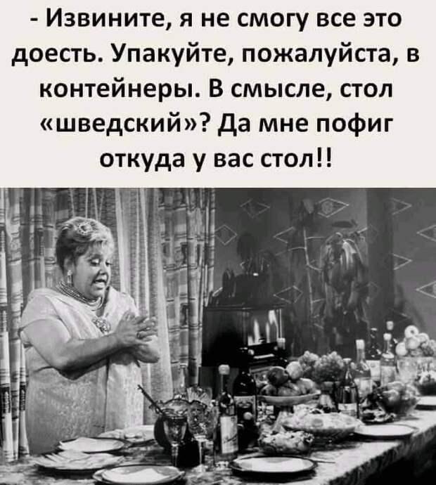 Отгремела свадьба. Жених ждет невесту, а она заперлась в кухне...